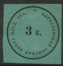 RUSSIA ZEMSTVO, UEZD PERESLAVSKIY  1/1  T.3