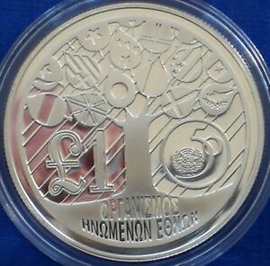 Cyprus 1£ Silver Proof 1995 United Nations 50th Anniversary