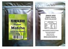 Green Powdered Tea/ Tea Making