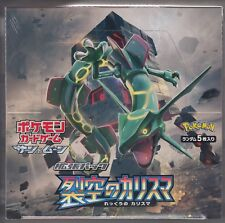 Pokemon Card SunMoon Charisma of the Wrecked Sky Booster Sealed Box SM7 Japanese