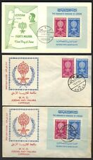 JORDAN 1962 ANTI MALDRIA SET IMPERF & PERF SOUVENIR SHEET ON 3 FDCS
