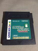 B TALES OF PHANTASIA Narikiri Dungeon Gameboy Color Nintendo GBC Japan