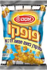 2 Packs of 80 gr POPCO Osem Sweet Popcorn Snack Israeli Kosher Food