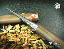 New Japanese Wood Carving Knife about 76mm Handcraft Art Woodworking Tool