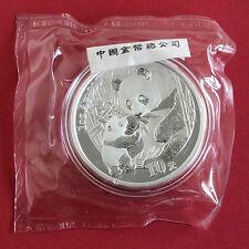 China 2005 Panda 10 Yuan 1oz .999 Plata Fina-todavía sellado de menta