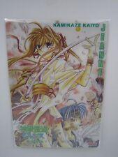 Anime Manga Kamikaze Kaito Kaitou Jeanne Shitajiki Pencil Board Ribon Japan