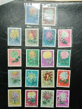 China PRC Stamps; Sc; 542-559, China Post: S44, USED;  1960-1961 Chrysanthemums