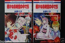 JAPAN Tohko Mizuno manga: Harukanaru Toki no Naka de 5 vol.1~2 Set