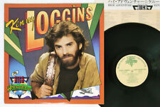 KENNY LOGGINS HIGH ADVENTURE CBS/SONY 25AP2406 Japan VINYL LP