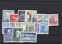 AUSTRIA - 1958 - MINT/NH - Free Shipping