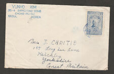 1955 Korea cover to UK 80th birthday of president 20h sg 239 dated 15.8.1955