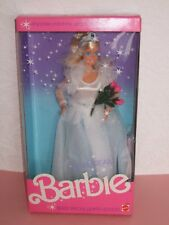 HTF VINTAGE Barbie NRFB 1987 Star Dream Sears exclusive Lovely doll