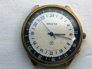 Men's Soviet Raketa 24 Hour Original Watch 2623.H Movement