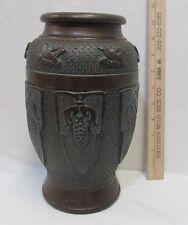 Ceramic Vase Decorative Urn Bronze Antiqued Copper Look w/ Birds Shields Crests