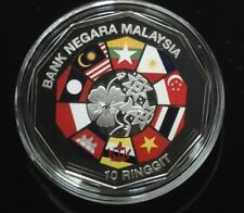 Commemorative Coins in conjunction with ASEAN 2015 Summit- Colour Single Silver