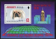 SELLOS FAUNA PERROS JERSEY 1994 HB 8 HONG KONG'94 PEKINGESE  1v.