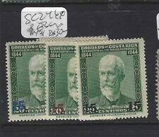 COSTA RICA   (P2302BB)  SC 246  3 REVALUED ESSAYS   MNH