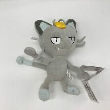 Pokemon Sun/Moon Plush Alolan Meowth Soft Toys Stuffed Animal Doll 8.5""