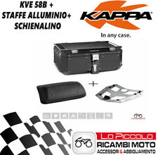 KTM 990 SMT (2009-2016) KAPPA BAULETTO KVE58B ALLUMINIO + PIASTRA