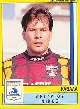 N°177 PLAYER AO KAVALA GREECE HELLAS PANINI GREEK LEAGUE FOOT 95 STICKER 1995