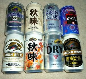Collectable beer cans - Set of 8 Kirin 350ml beer cans