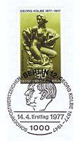 Berlin 1977: Georg-Kolbe-Brunnenfigur Nr 543 mit Ersttags-Sonderstempel! 1A 1707