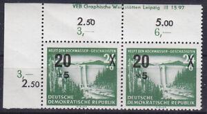 Briefmarken DDR Mi Nr. 449  Druckvermerk DV GWL  oben Vorder- u. Rückseite **