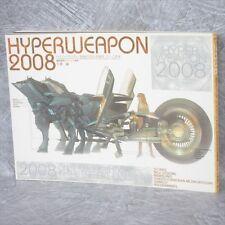 HYPER WEAPON 2008 MAKOTO KOBAYASHI Art Illustration Book