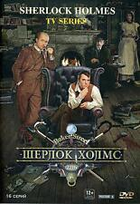 DVD  Sherlock Holmes (2013)( 2DVD NTSC 16 episodes in Russian with English subs)