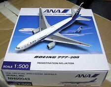 Herpa / Hogan Wings 1:500 NH50043 ANA Japan B777-200 JA703A - Aircraft Model