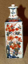 Antique Japanese Imari Porcelain Bottle with Stopper Signed