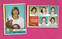 1974-75 OPC ISLANDERS POTVIN TL ROOKIE + ROMBOUGH ROOKIE   CARD (INV# C3734)
