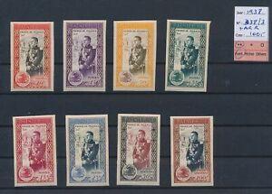 LN75914 Monaco 1938 imperf prince Rainier III fine lot MNH cv 100 EUR