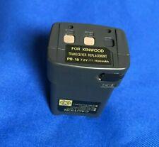 Hitech(Japan NiCd 7.2V1100mAh)For Kenwood TH-27/28/47/48/78/320...#PB-18 *SALE*