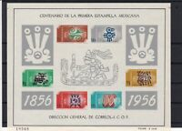 mexico 1956 stamp centenary  mint never hinged stamps sheet ref r12599