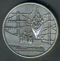 ISRAEL IMMIGRANT RUNNERS 35MM SILVER STATE MEDAL