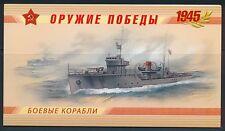 Briefmarken aus Russland & Sowjetunion für Schiffe, Boote