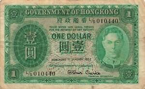 Hong Kong 1 Dollar 1952 P-324b