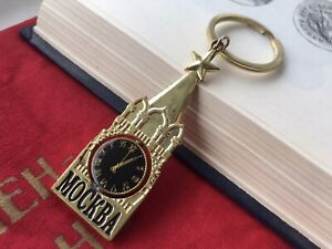 Key Chain Russian Souvenir Kremlin Moscow