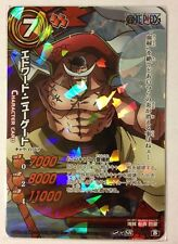 Miracle Battle Carddass One Piece Part 16 Edward Newgate 08/77 SR OP16