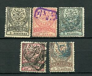 TURKEY OTTOMAN EMPIRE LOT OF 5 FINELY USED STAMPS WITH GOOD CANCELS AS SHOWN