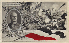 AK, Feldpostkarte, Generaloberst v. Kluck, 1915