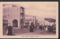 Egypt Postcard - Port Said - Quartier Arabe   RS8970