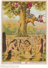 Rare Oleograph/Lithograph of Raja Ravi Varma: Krishna Lila / Gopi Vastraharan