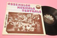 ASSEMBLEA MUSICALE TEATRALE LP MARILYN 1°ST ORIG ITALY PROG 1977 NM !!!!!!!!!!!