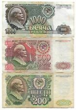 Rare Cccp Lenin Russian Ruble Notes Money Dollar Bill Collection Cold War Lot