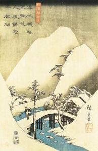 HIROSHIGE - SNOWY LANDSCAPE - FINE ART POSTER 24x36 - 52415