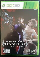 Shadows Of The Damned Japanese Xbox 360. Xbox One