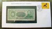 Banknotes of All Nations Paraguay 1952 1982 P-205a.1 100 Guaranies UNC Prefix A