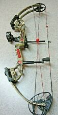 New PSE Sinister RTS Compound Bow Package, RH, 50to60lbs, Mossy Oak Infinity